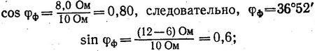 197-2_cr